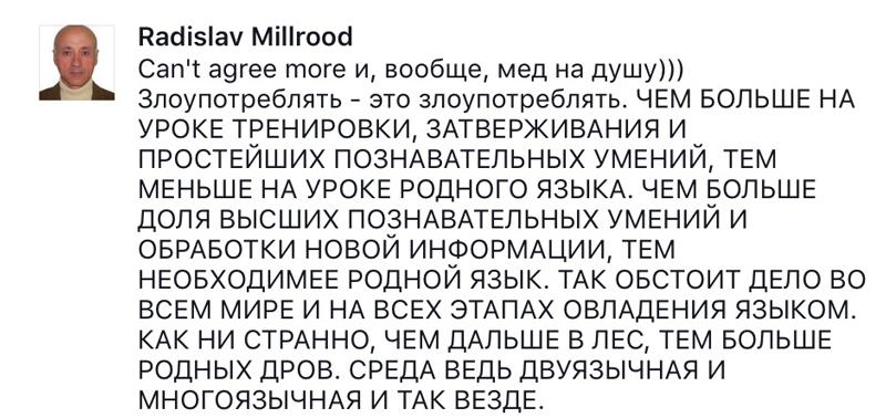 Мильруд